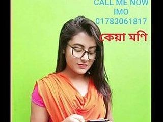 Keya  ™™ Imo beta... the best way for Video Call masenser.... Now call me imo 01783061817